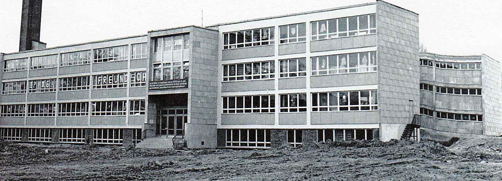 """Polytechnische Oberschule """"Ernst Thälmann"""""""